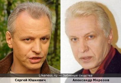 Юшкевич и Морозов