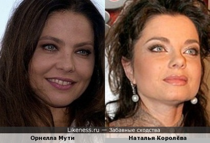 Наталья Королёва напоминает Орнеллу Мути