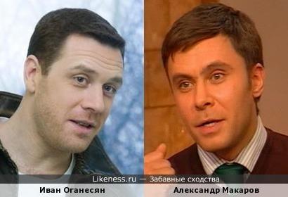 Актёр и психолог.
