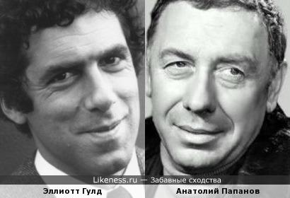 """""""Папа"""" и Папанов"""