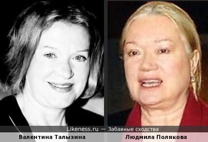 Талызина-Полякова