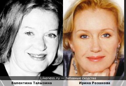 На одном из кадров Валентина Талызина напомнила Ирину Розанову
