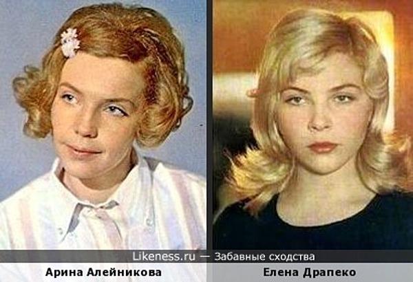 А.Алейникова и Е.Драпеко