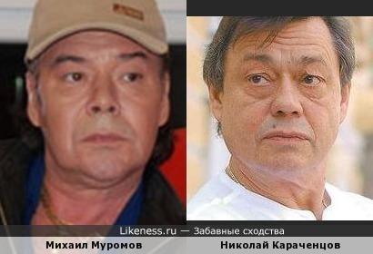 Муромов- Караченцов. пост №2.