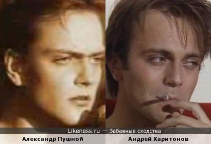 Александр Пушной превращается.... превращается.... в импозантого Андрея Харитонова