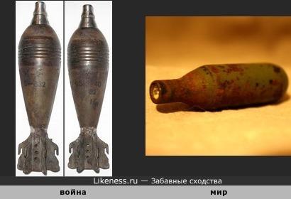 Война и мир. Ржавый баллончик для сифона похож на мину.