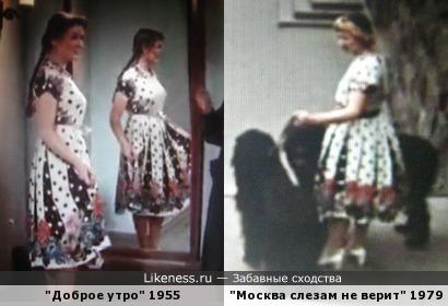 """""""В этом платье вы будете царицей бала"""" с 1955 года по 1979. Сила нафталина."""