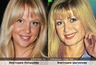 Лопырёва и Цыганова
