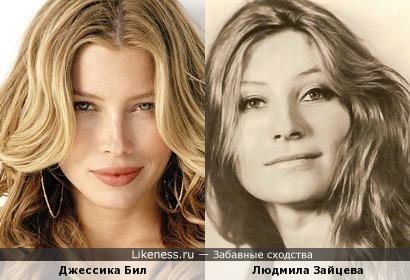 Джессика похожа на Людмилу.