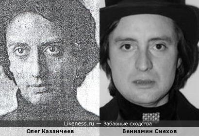 На одном из снимков Казанчеев напоминает Смехова
