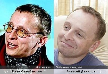 Данилов похож на Охлобыстина.