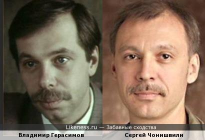 На этой фотографии Герасимов похож на Чонишвили.