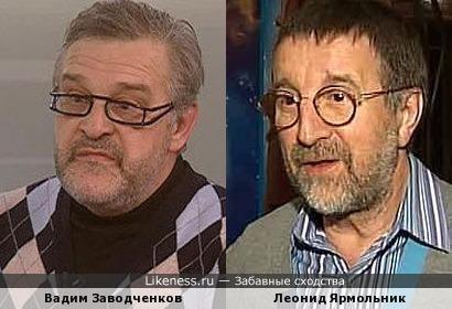 Конечно, Заводченков больше всего напоминает Васильева, но этот пост занят.