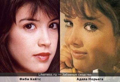 Фиби Кейтс и Адела Норьега
