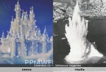 Ледяная глыба похожа на замок Снежной Королевы.