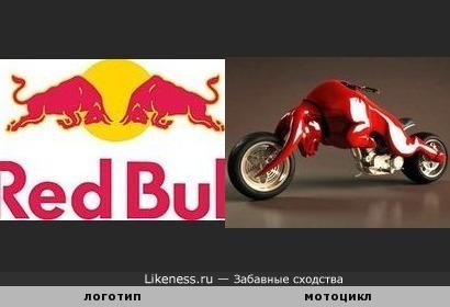 Мотоцикл напомнил логотип известного энергетика.