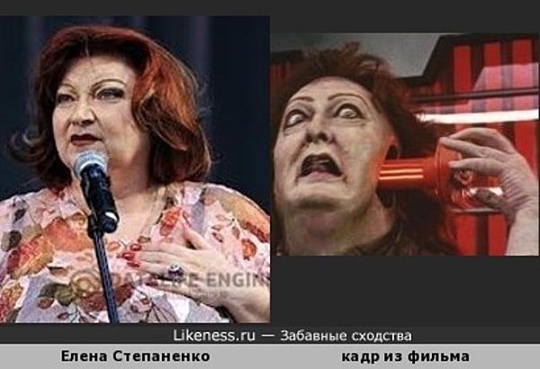 Елена Степаненко. Жуть