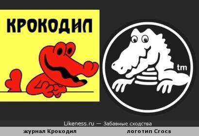 Символ юмора и моды - крокодил?