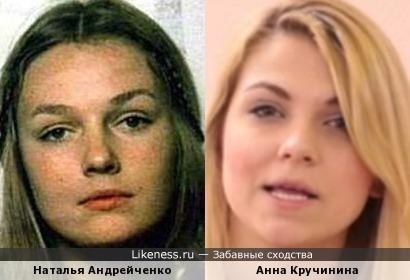 Мне стыдно за это сравнение, стыдно, что какая то дура мне напоминает молодую Наталью Андрейченко.