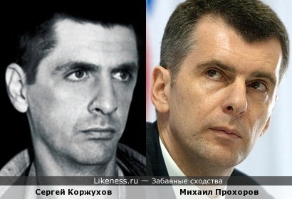 Споём, Юрий Бенедиктович? Не до песен мне, Виктор Харитонович, о России думаю. Золотой ты человек!