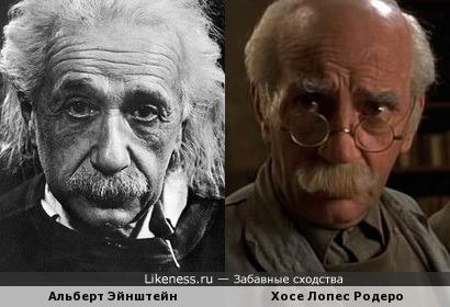 Родеро похож на Эйнштейна.