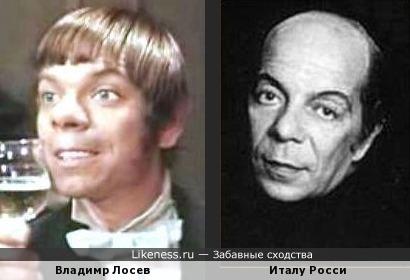 Италу Росси как Владимир Лосев, только без волосьев.