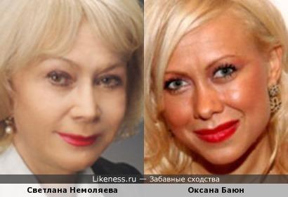 Жена Гуськова и , видимо, дочь Гуськова.