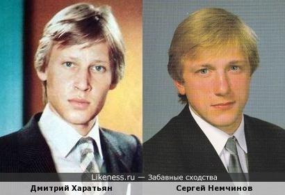 Когда то мне казалось, что Немчинов - брат Харатьяна.