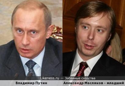 Президент и сын президента.