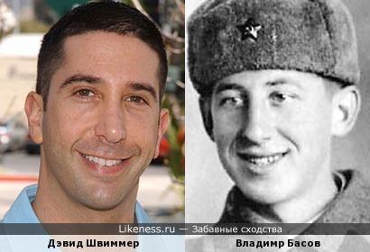 Дэвид Швиммер похож на молодого Владимира Басова