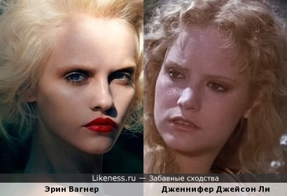 Молодая модель напомнила героиню фильма Плоть и кровь. ( на других снимках актриса и модель не похожи)