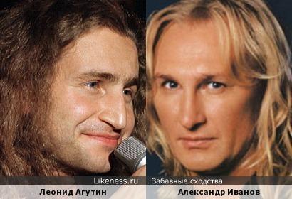 Агутин и Иванов