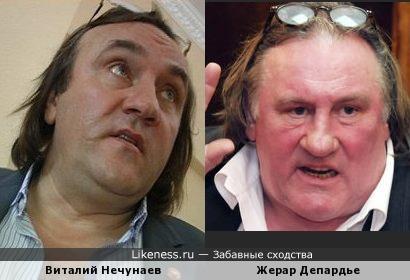 Зачем России два Депардье?