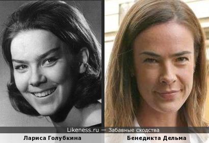 Актриса сыгравшая русскую девушку, переодетую французским парнем и настоящая француженка. Как всё запутано.