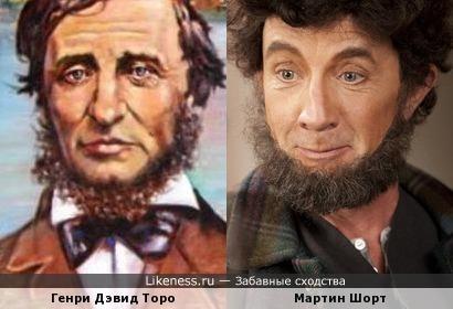Борода Ушинского.