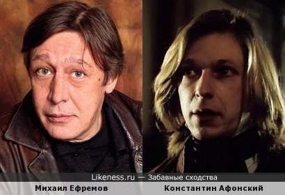 Афонский- будто Ефремов, только в парике