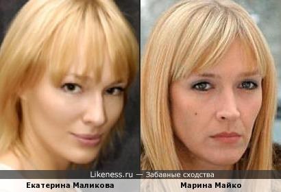Харатьян бы на Маликовой не женился, она же не Марина...