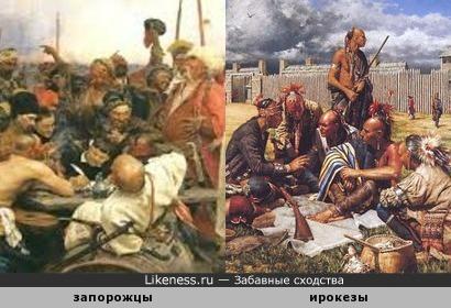 Реально американские индейцы и запорожские казаки - братья!