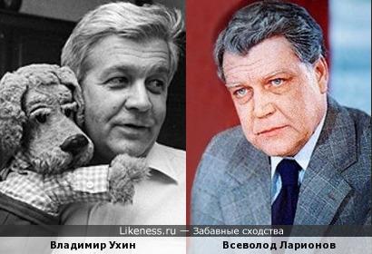 Дяди Володя и Всеволодя.