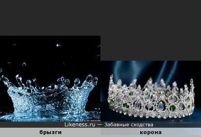 Если бы вода могла замёрзнуть в одно мгновение, получилась бы эксклюзивная корона.
