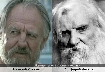 Крюков похож на Порфирия Иванова