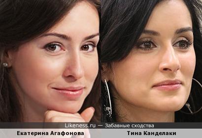Екатерина почти как Тина.