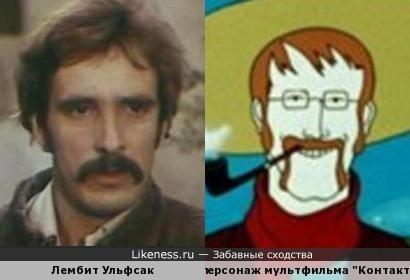 Ульфсак тоже носил очки