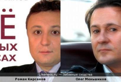 Рекомендую Кисанову похудеть.