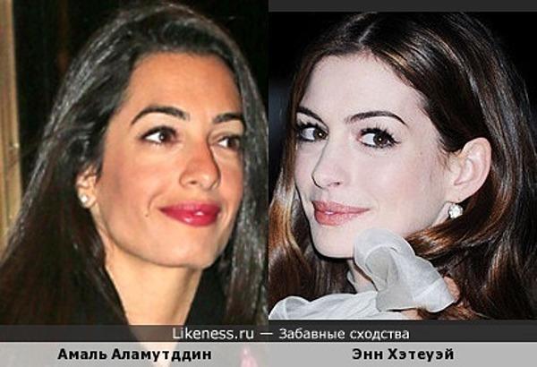 Амаль Аламуддин похожа на Энн Хэтэуэй