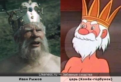 А царь то голый!