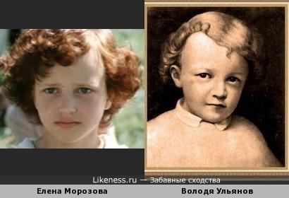 Когда был Ленин маленький, с кудрявой головой....