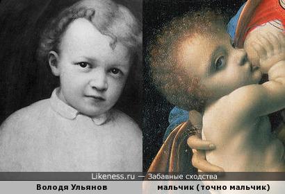 В детстве я воспринимала младенца с картины, как маленького Володю.
