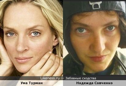 Обидно, блин, на кого похожа мразота Савченко.