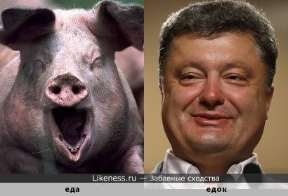 """Новый руководитель """"Укрзализныци"""" поддержал российских перевозчиков, - участники рынка - Цензор.НЕТ 2171"""